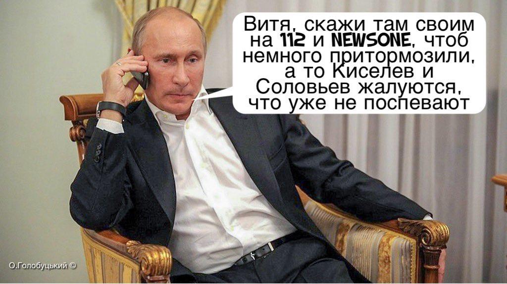 """""""Медведчук зустрівся з терористами"""", - титр в ефірі телеканалу ZIK, який належить Медведчуку - Цензор.НЕТ 4816"""
