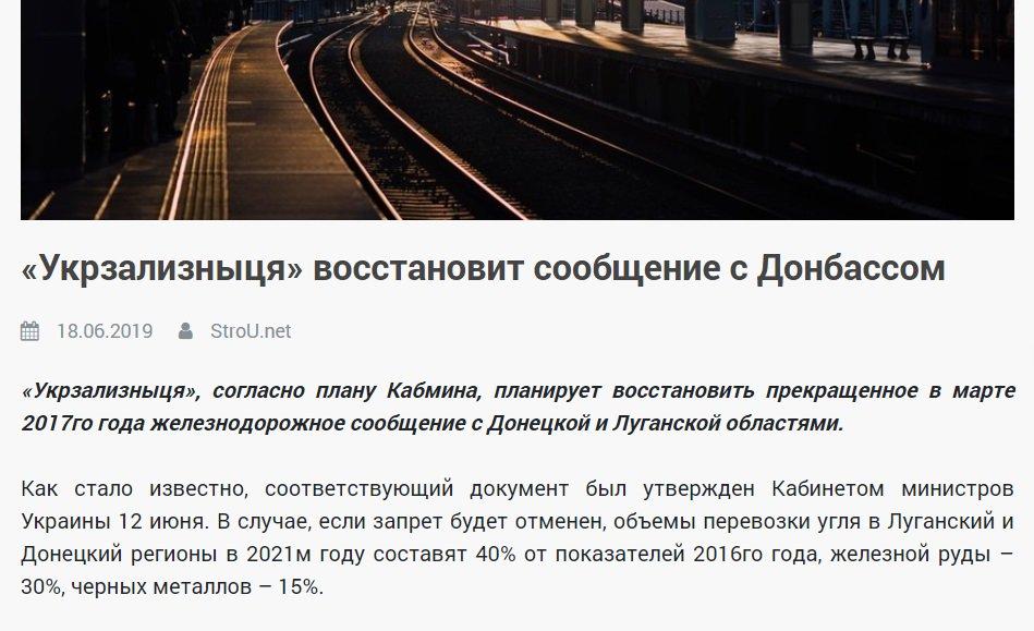 На Харківщині виконано 90% робіт з інженерно-технічного облаштування кордону з РФ, розпочато роботи на Луганщині, - МВС - Цензор.НЕТ 2138
