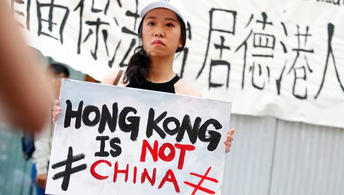 HongKongIsNotChina( )com** is for Sale! I'm accepting offers for