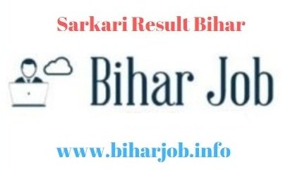 Bihar Jobs (@jobs_bihar) | Twitter