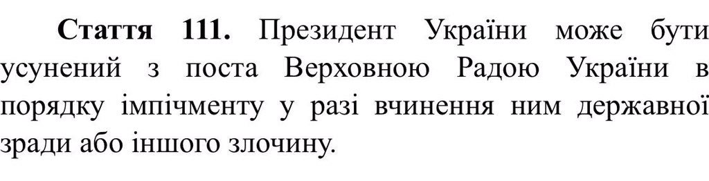 """Давайте пообещаем знать, соблюдать и уважать нашу Конституцию, - Зеленский предложил флэшмоб """"Моя улюблена стаття"""" - Цензор.НЕТ 6116"""