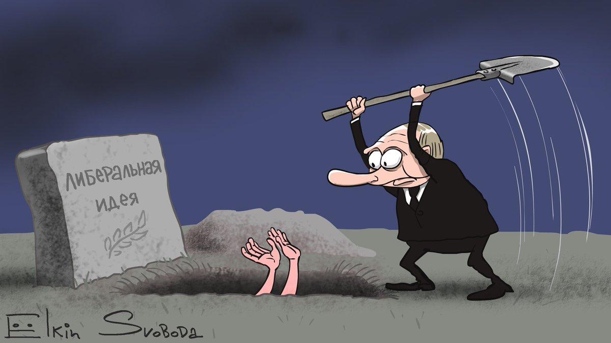Трамп - Путину: Пожалуйста, не вмешивайтесь в выборы - Цензор.НЕТ 9248