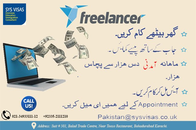 SYS VISAS_PK ™ - @SYSVISAS_PK Download Twitter MP4 Videos and Browse