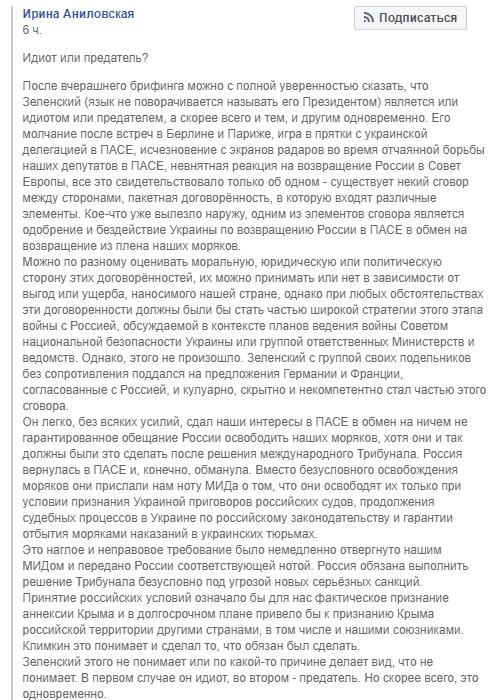 Найманці РФ звільнили чотирьох полонених українців - Цензор.НЕТ 7361