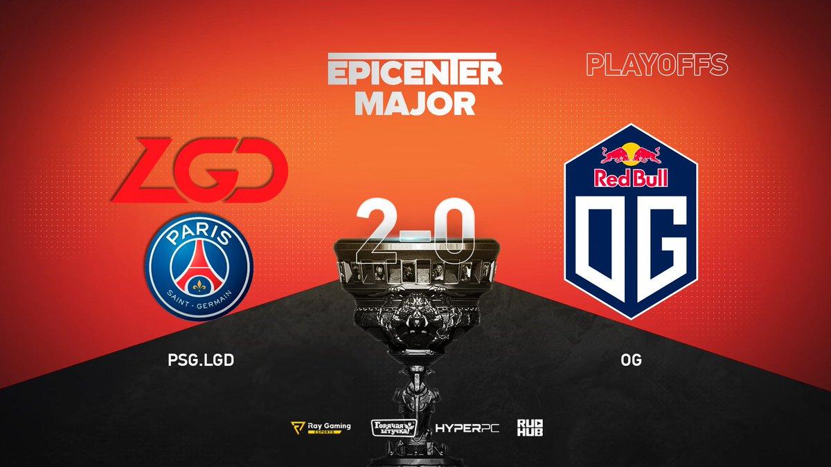 PSG.LGD vs OG EPICENTER Major 2019