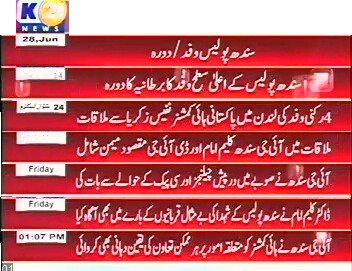 SSU Sindh Police (@ssusindhpolice)   Twitter