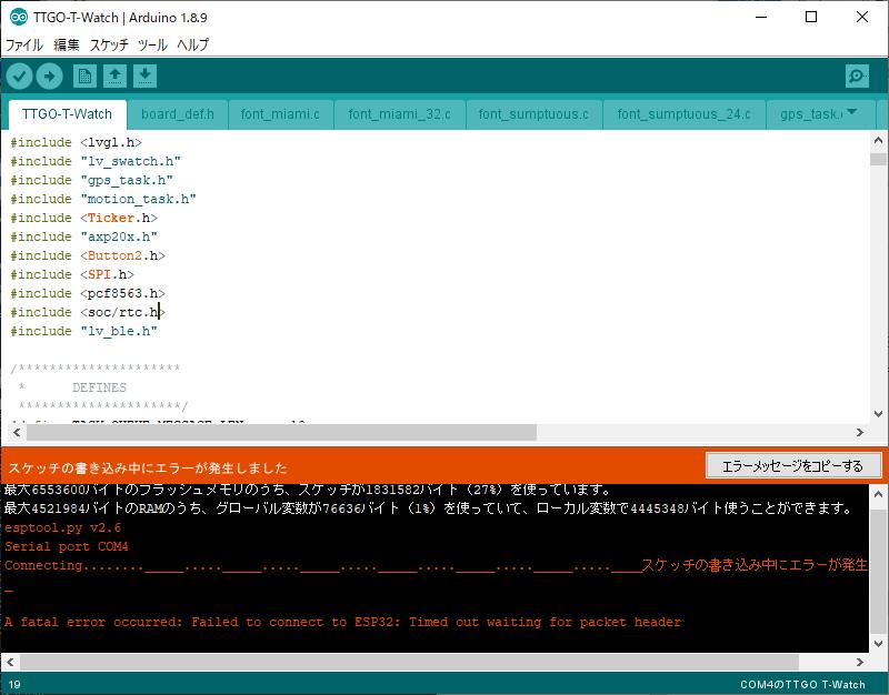 Arduino – OSAKANA TAROのメモ帳