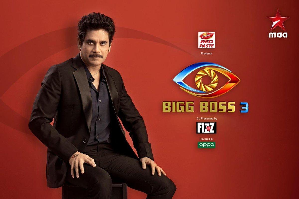 Bigg Boss 3 Telugu Episode 3