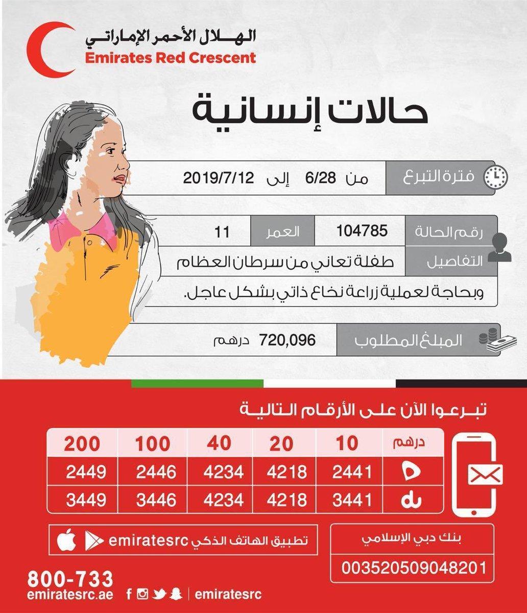 وظائف في دبي Dubai Job Twitter