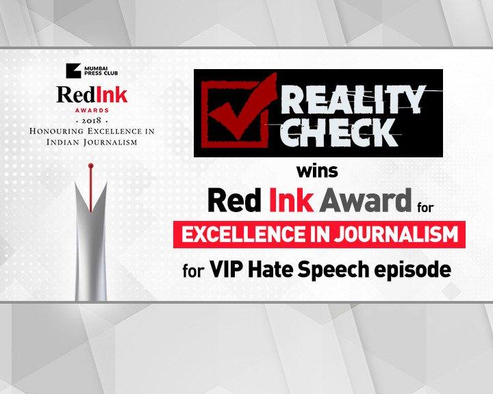 @OnReality_Check  wins at RedInk awards. @ndtv