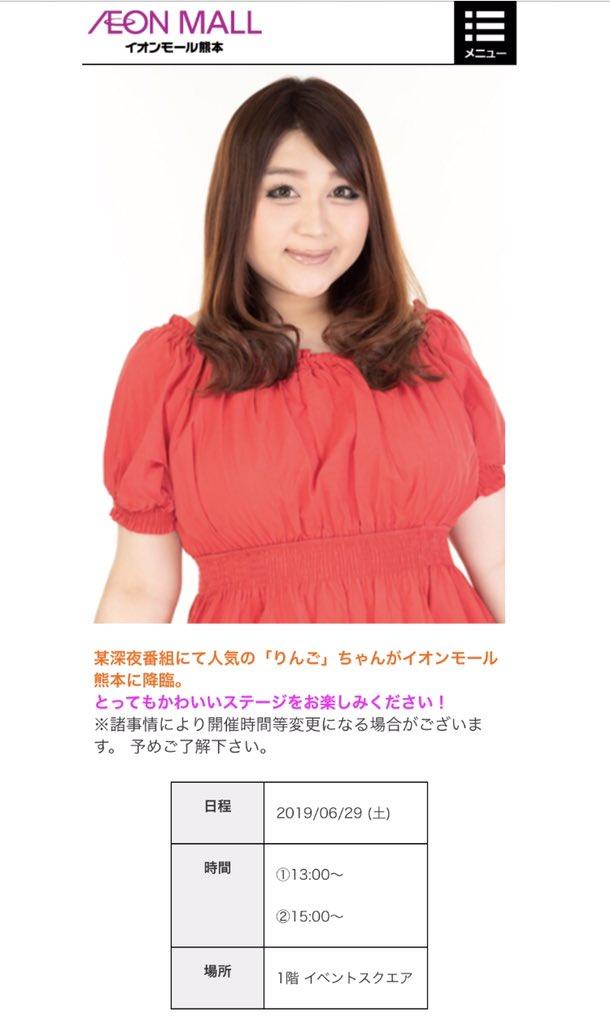 イオン モール 熊本 映画