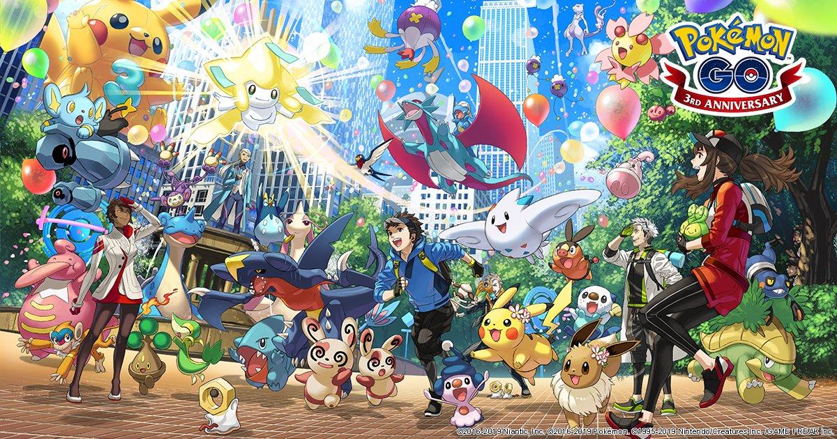 2fd8d29d Artículos avatar de los líderes de equipo. - Pikachu con sombrero de fiesta  en instantánea de GO. Pichu festivo en huevos de 7km. (hasta el 6 de Julio).