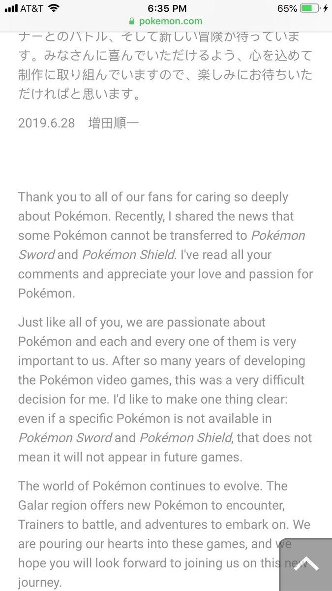 Keenan Gandhi @PokemonSwordandShield - @kgandhi23 Twitter
