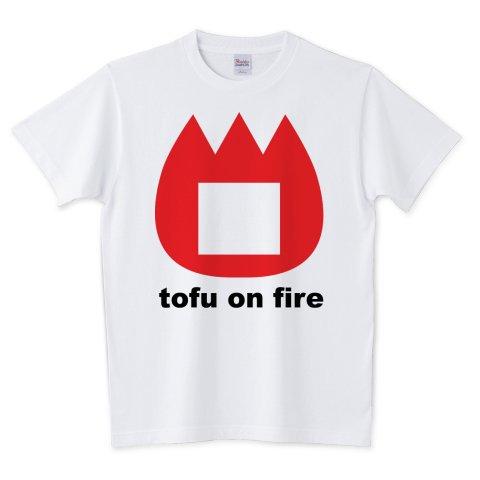 Tofu on fire‼️‼️‼️ 豆腐オンファイヤあぁぁぁぁ‼️‼️ これは名札なのがほんとにすごい‼️‼️‼️