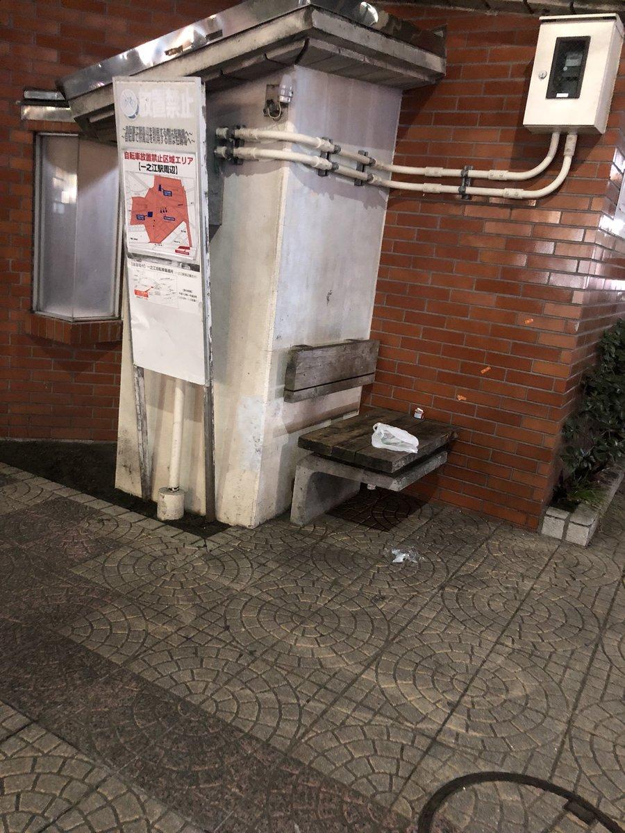 江戸川区コナン On Twitter 毎週殺人事件が起きている新宿線沿線の