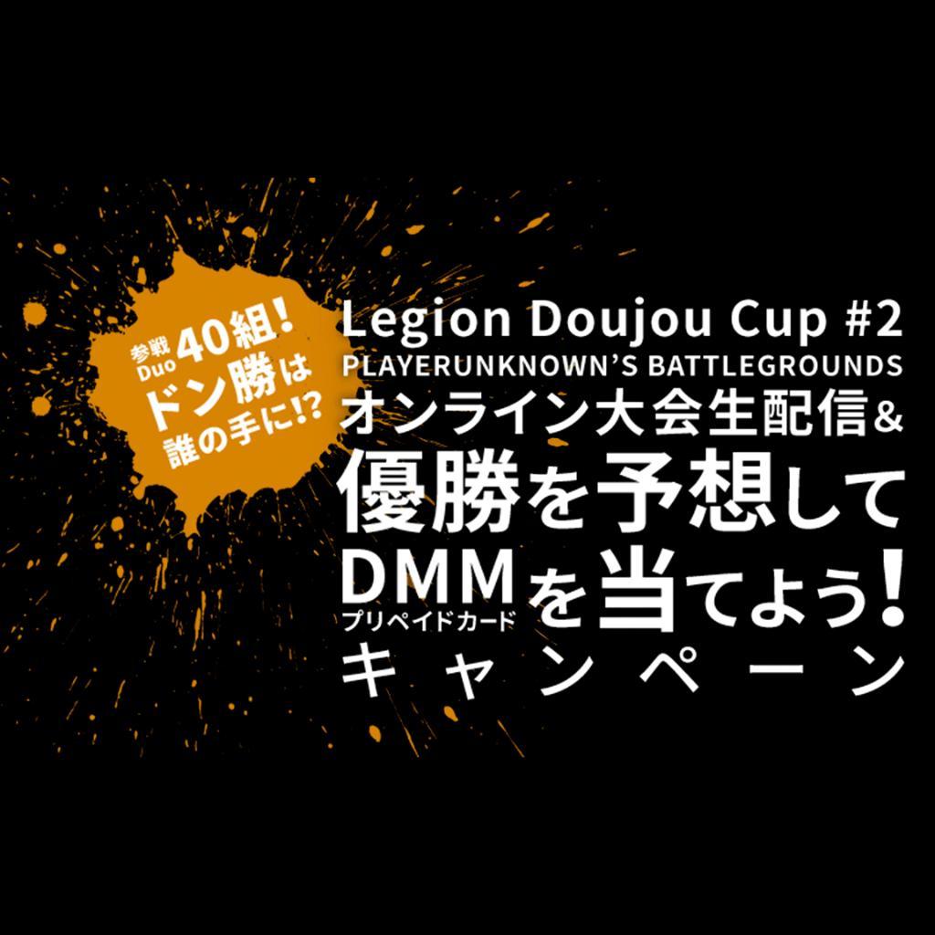 プリペイド キャンペーン dmm カード