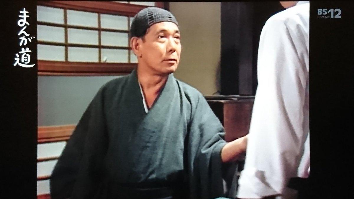 美智子 木原
