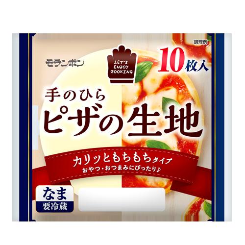 モランボンの手のひらピザの生地、見た目は餃子の皮と一緒なんだけどトースターで簡単にパリパリ薄皮ピザが作れるからめっちゃ重宝してる。生地にチーズだけ乗せて焼いてもシンプルで美味いし酒のつまみにも良いよ。