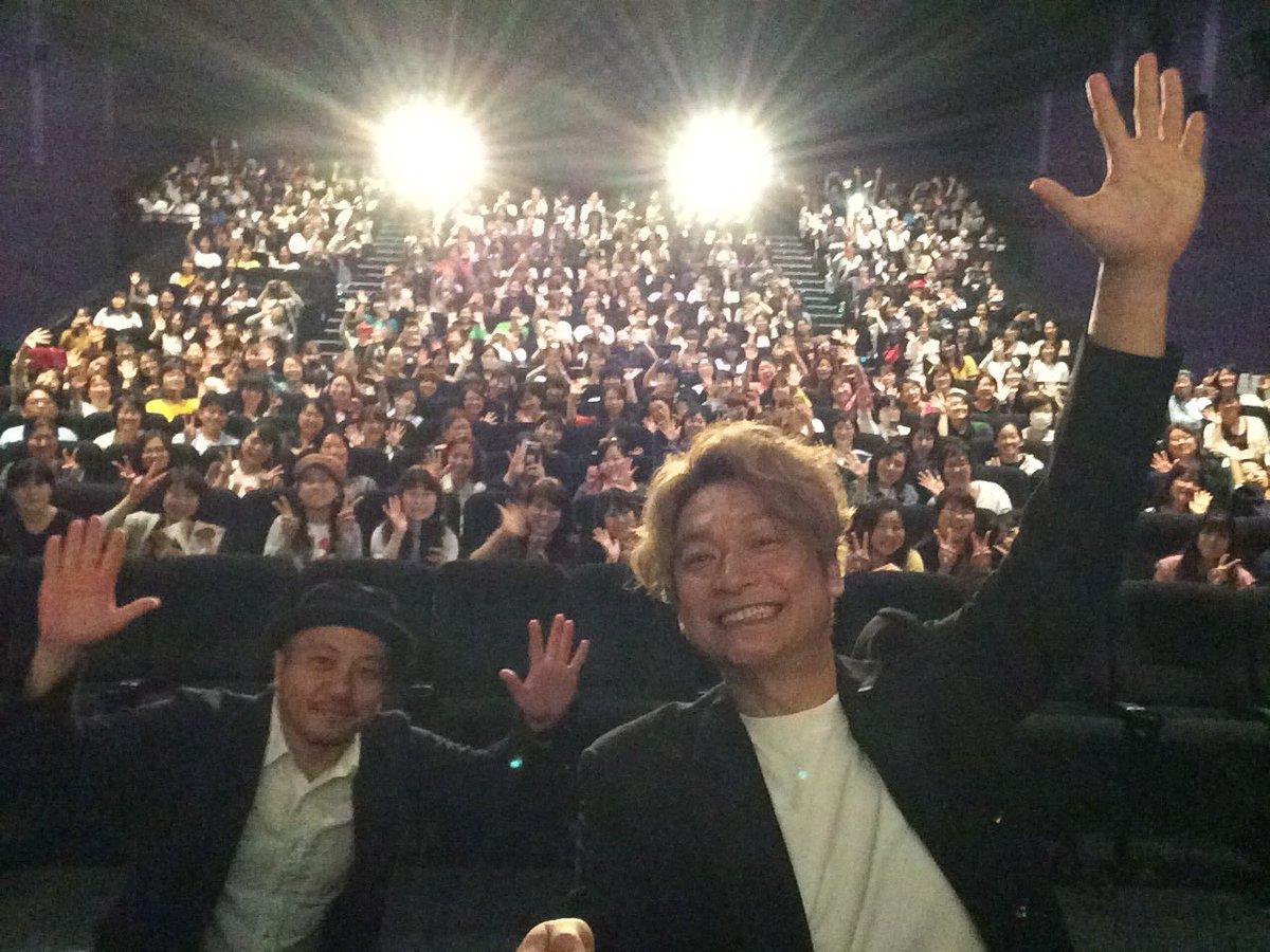 昨日から公開の映画 #凪待ち 今日も一日舞台挨拶です! 映画の舞台でもある 川崎からスタートです! #白石和彌 #香取慎吾