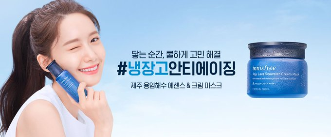 [PHOTO]  YoonA - Innisfree Jeju Seawater series promo pic D-N00xzUEAAYw-E?format=jpg&name=small