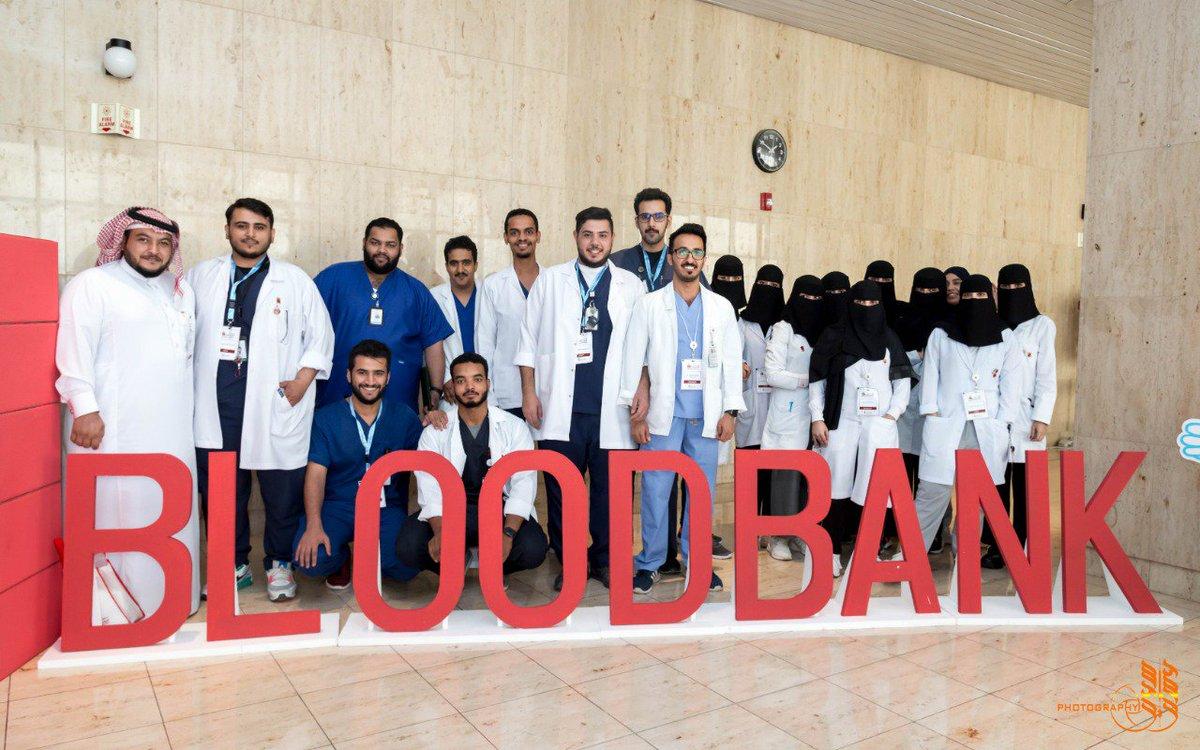 من إحتفالية #اليوم_العالمي_للتبرع_بالدم في مدينة الملك فهد الطبية @KFMC_RIYADH بعدسة المبدع @zoroo_01