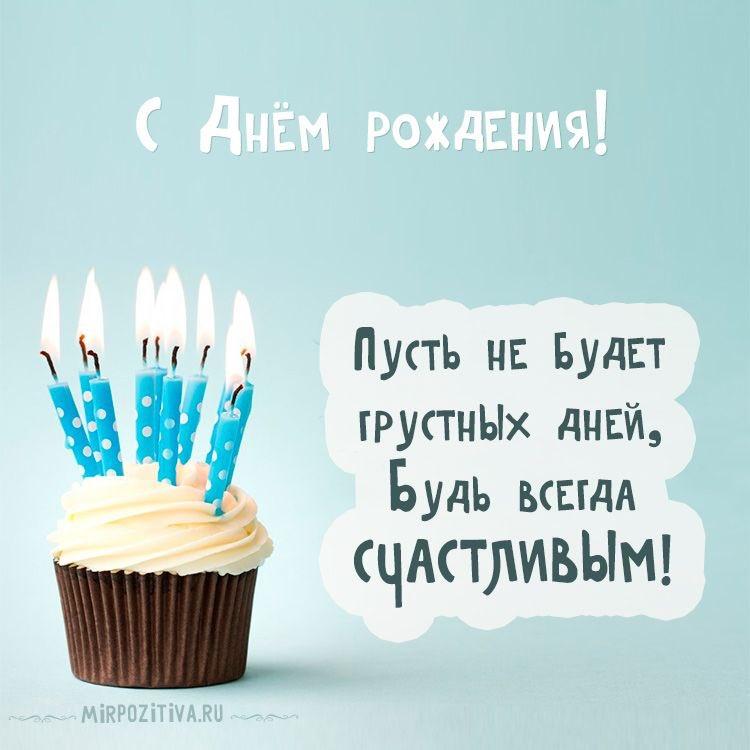 Картинка творческие поздравление с днем рождения мужчине, днем