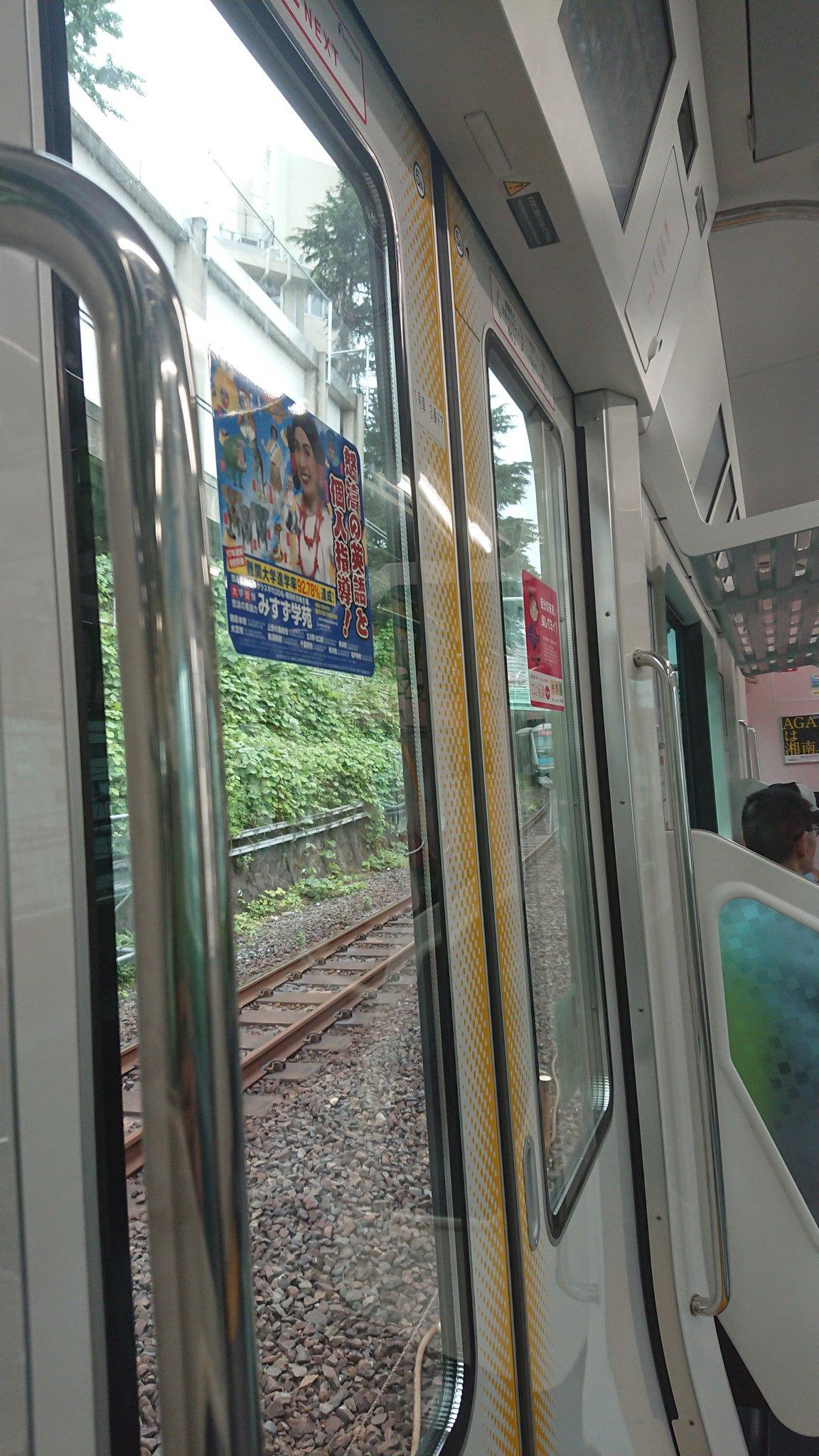 京浜東北線の鶯谷駅で人身事故が起きた現場の画像