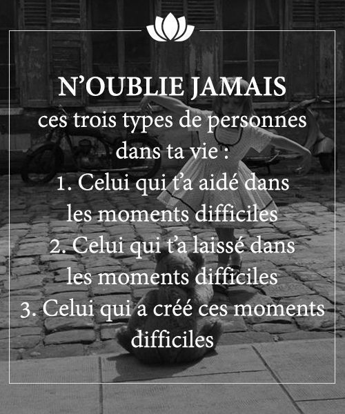 Quotesstory On Twitter Life Citations Vie Amour Couple