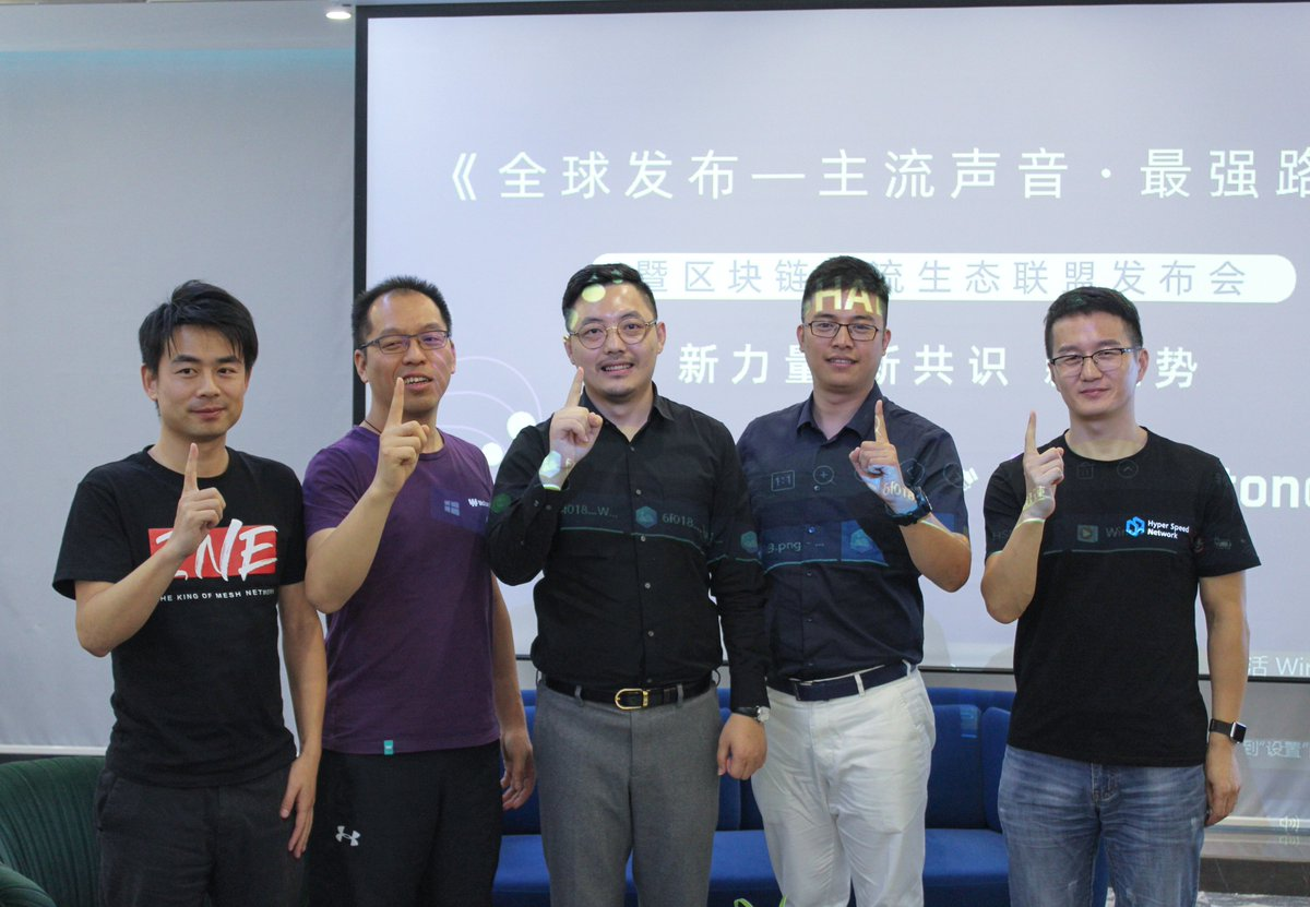 A memorable day! We signed a #strategicpartnership agreement with Waltonchain @Waltonchain. IntelliShare, Waltonchain and MOAC @moac_io  form the #blockchain mainstream ecological #alliance! We will carry out in-depth #cooperation from all aspects of the project. #technology