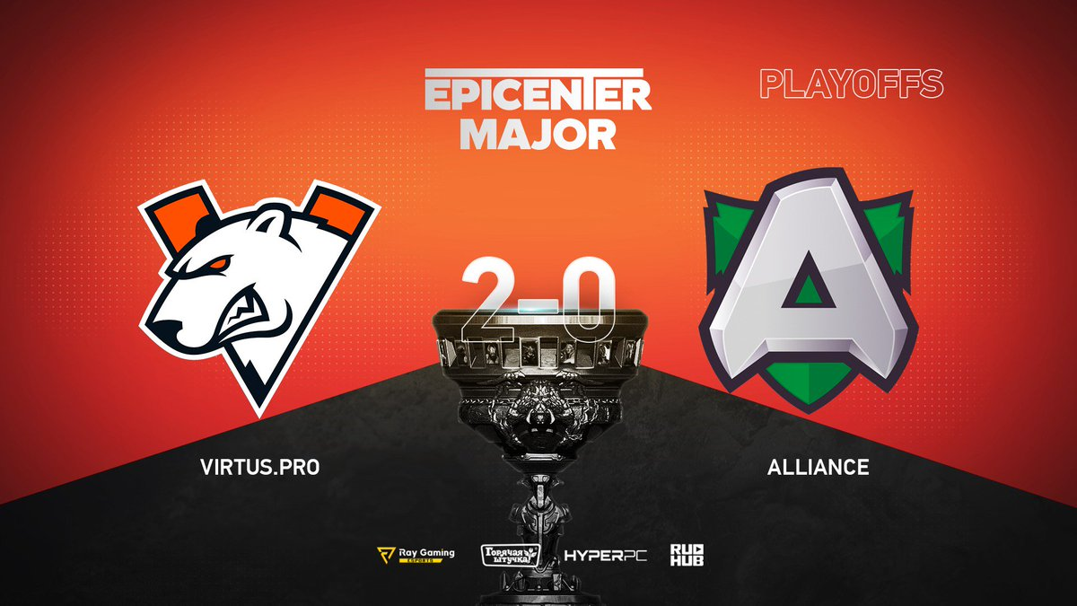 Virtus.pro vs Alliance EPICENTER Major 2019.