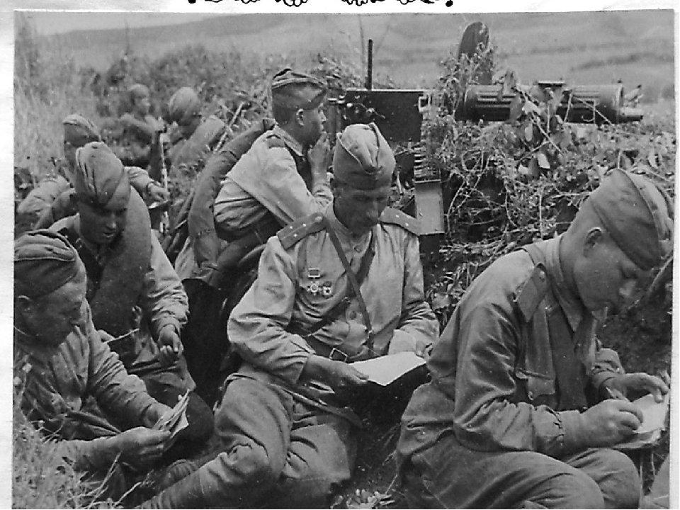 Стихи о войне. Павшим посвящается