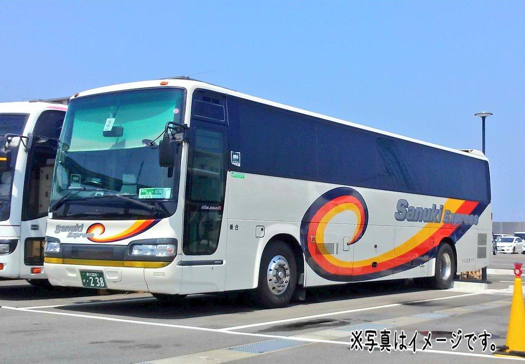 香川 福岡 高速バス