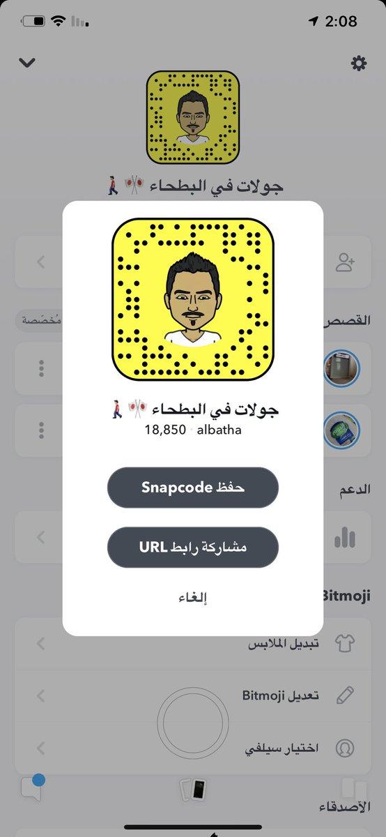 83611c3ba جولات في البطحاء (@ALBATHALIVE) | Twitter
