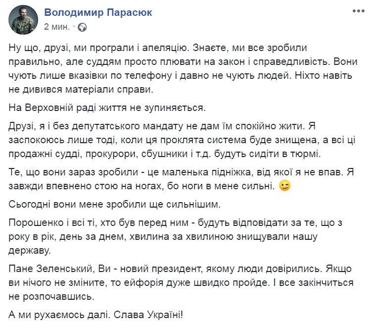 ЦИК зарегистрировал еще 7 кандидатов в народные депутаты - Цензор.НЕТ 3905