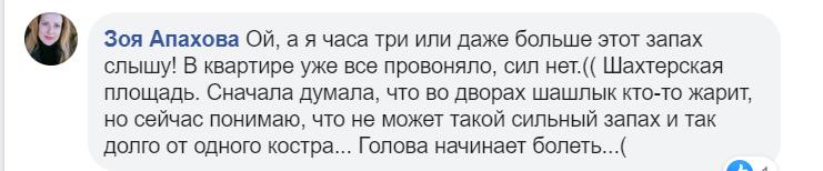 ОБСЕ потеряла беспилотник на оккупированной территории Донетчины - Цензор.НЕТ 7397