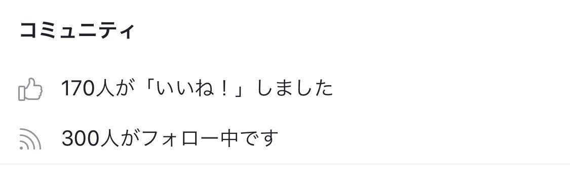 JapanEMeventさんの投稿画像