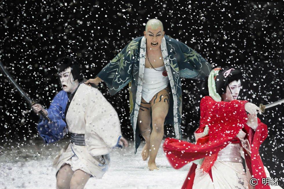 中村勘九郎 中村七之助 尾上松也 × 演出 串田和美 『コクーン歌舞伎「三人吉三」<NEWシネマ歌舞