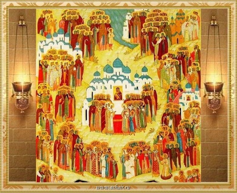 пляже поздравление с праздником всех святых в земле русской просиявших многих людей