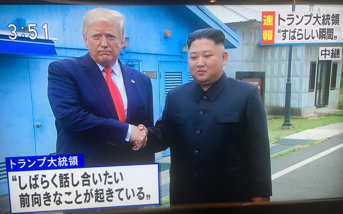 【速報】トランプ大統領、金正恩朝鮮労働党委員長をホワイトハウスに招待