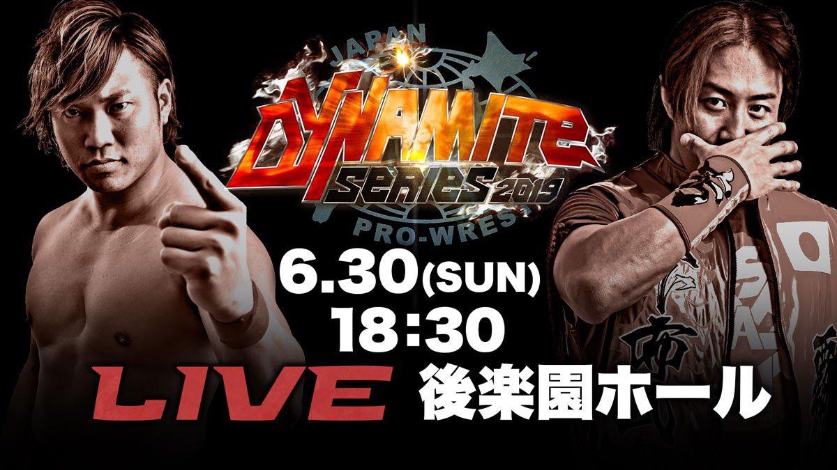 "AJPW: ""Dynamite Series 2019"" Kento Miyahara defiende cinturón 2"
