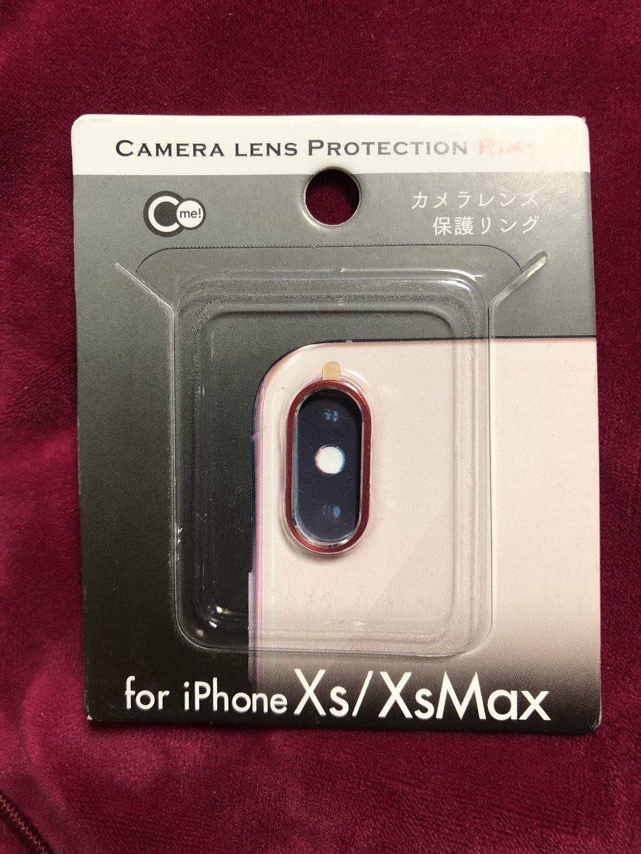 test ツイッターメディア - #キャンドゥ に行ったら、パート3 #iPhoneX の  #カメラレンズ保護リング 製造元は、、とーぜん #山田化学 🤣 😆 https://t.co/OU5Q55FpWz
