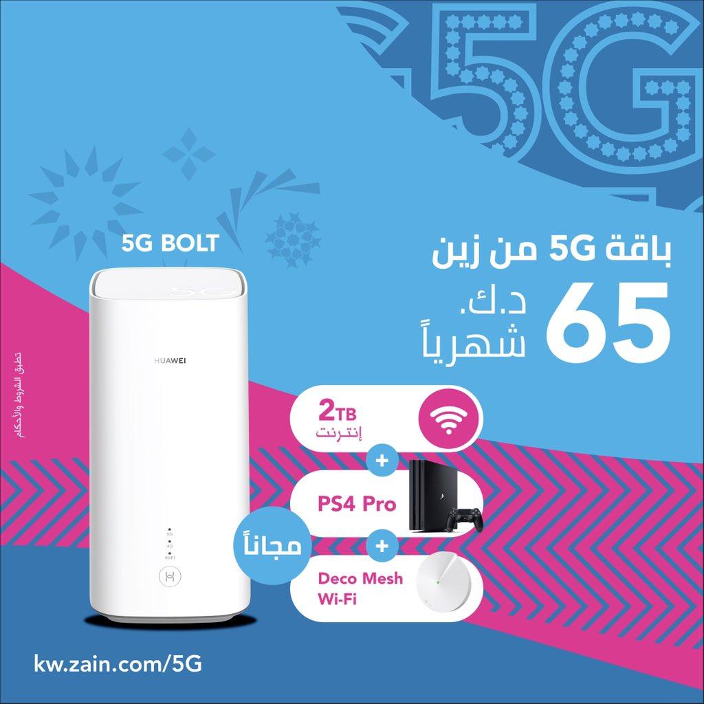 Zain Kuwait A Twitter باچر هو اليوم مع زين 5g اطلب 5g Bolt بـ 65 د ك شهري ا من زين واحصل على 2tb إنترنت و Ps4 وdeco Mesh Wi Fi مجانا Https T Co E4ocbu929k Https T Co Vymdvl2zhu