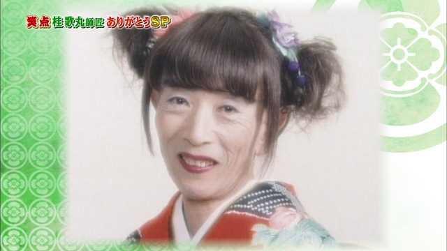 春風 亭 昇太 の 奥さん