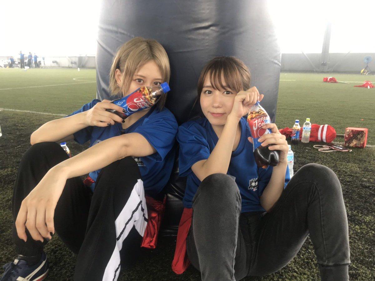 【 お知らせ👹】 #ペプシ #ジャパンコーラ さんが 結成した #怪物舞踏団 の一員として #SKE48 から私と大場美奈さんの2人で 8/24(土)25(日)の2日間で 「#日本ど真ん中祭り」に挑戦します!  がんばる、楽しみ、応援してね!