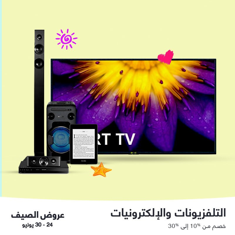 925026441 Souq.com KSA (@SouqKSA) | Twitter