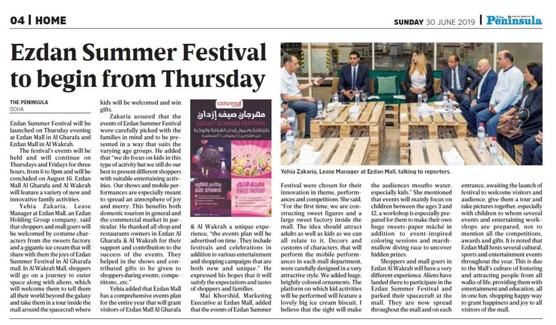 6588465f5 تغطية حصرية في صحف اليوم الصادرة في الدوحة لمهرجان صيف إزدان مول ترقبوا  مهرجانًا صيفيًا مذهلًا تعرفوا على التفاصيل #EzdanMall #Event #summer  #Festival ...