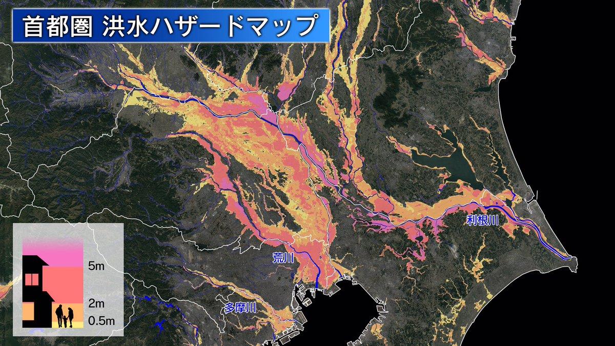 【洪水ハザードマップ】 関東平野・濃尾平野・大阪平野はいずれも広域の浸水が想定されています。1年前の西日本豪雨ではハザードマップで危険性が指摘されていた場所で大きな被害が出ました。東京では銀座にも水が押し寄せ、名古屋駅や梅田なども浸水が想定されています。#西日本豪雨 #NHKスペシャル