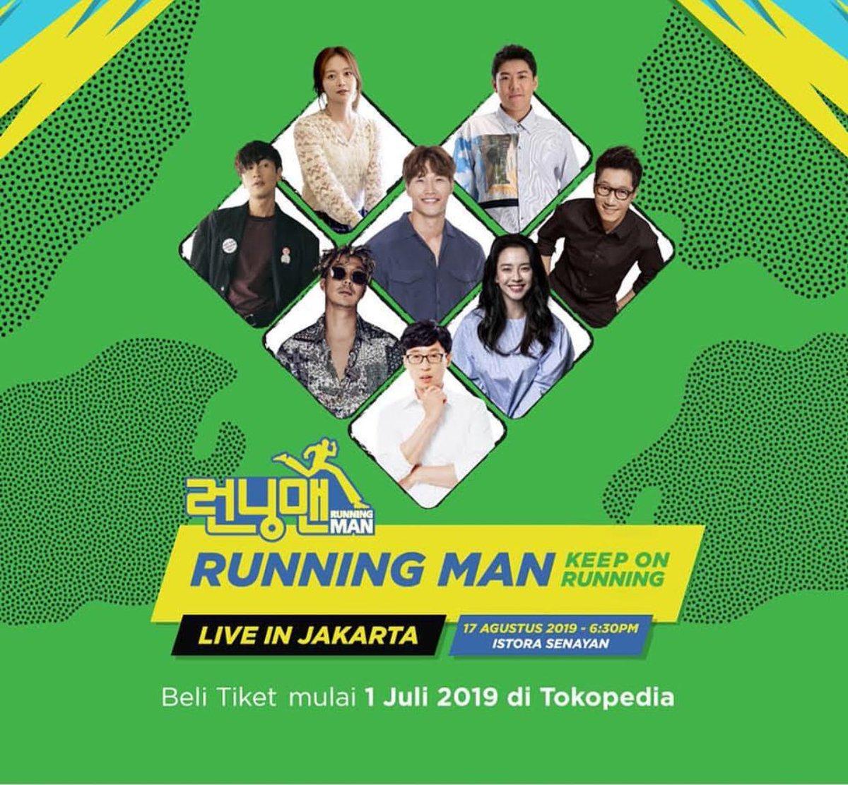 SBS Running Man 런닝맨 (@RunningManGuest) | Twitter