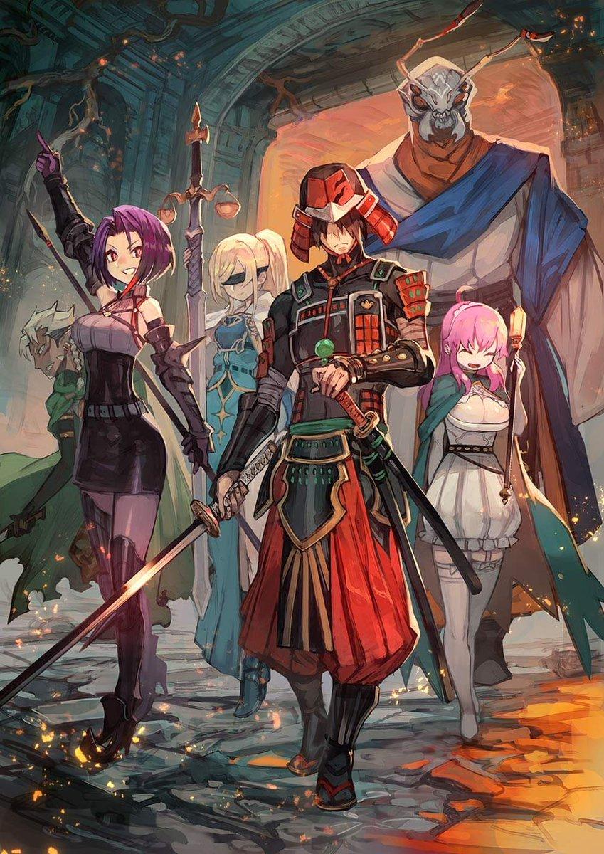 Resultado de imagen para Goblin Slayer Gaiden 2: Tsubanari no Daikatana