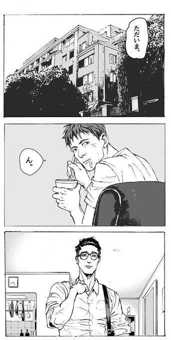 漫画 オリジナル bl